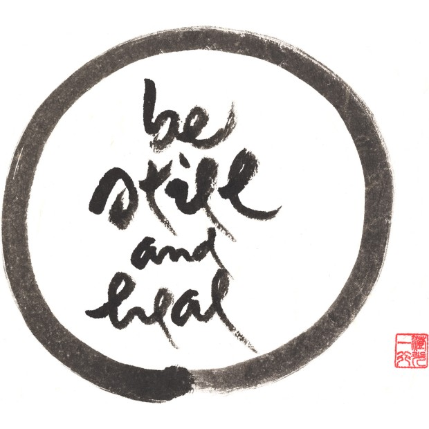 Be Still and Heal